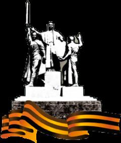 """Энциклопедия """"Пермский край в Великой Отечественной войне"""""""